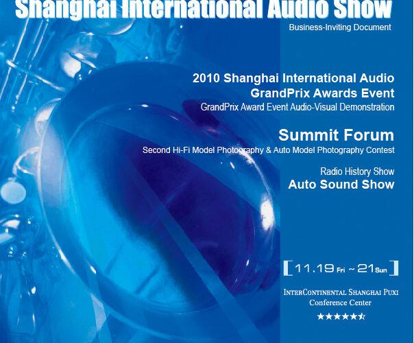 2010 Shanghai International Audio Show