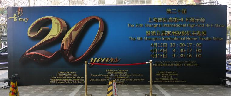 2012 試海國際高級Hi-Fi演示會