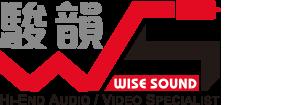 Wise Sound Supplies Ltd.